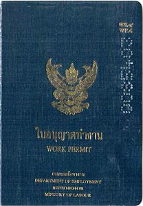 労働許可証