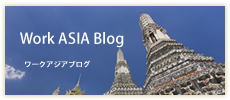 Work ASIA Blog