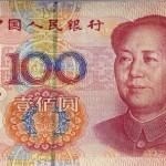 100元紙幣