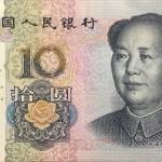 10元紙幣