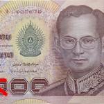 1000バーツ紙幣