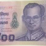 500バーツ紙幣