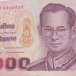 100バーツ紙幣